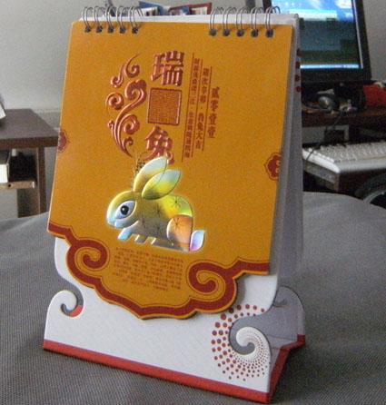 台历挂历印刷样式三_北京汉和印刷公司图片