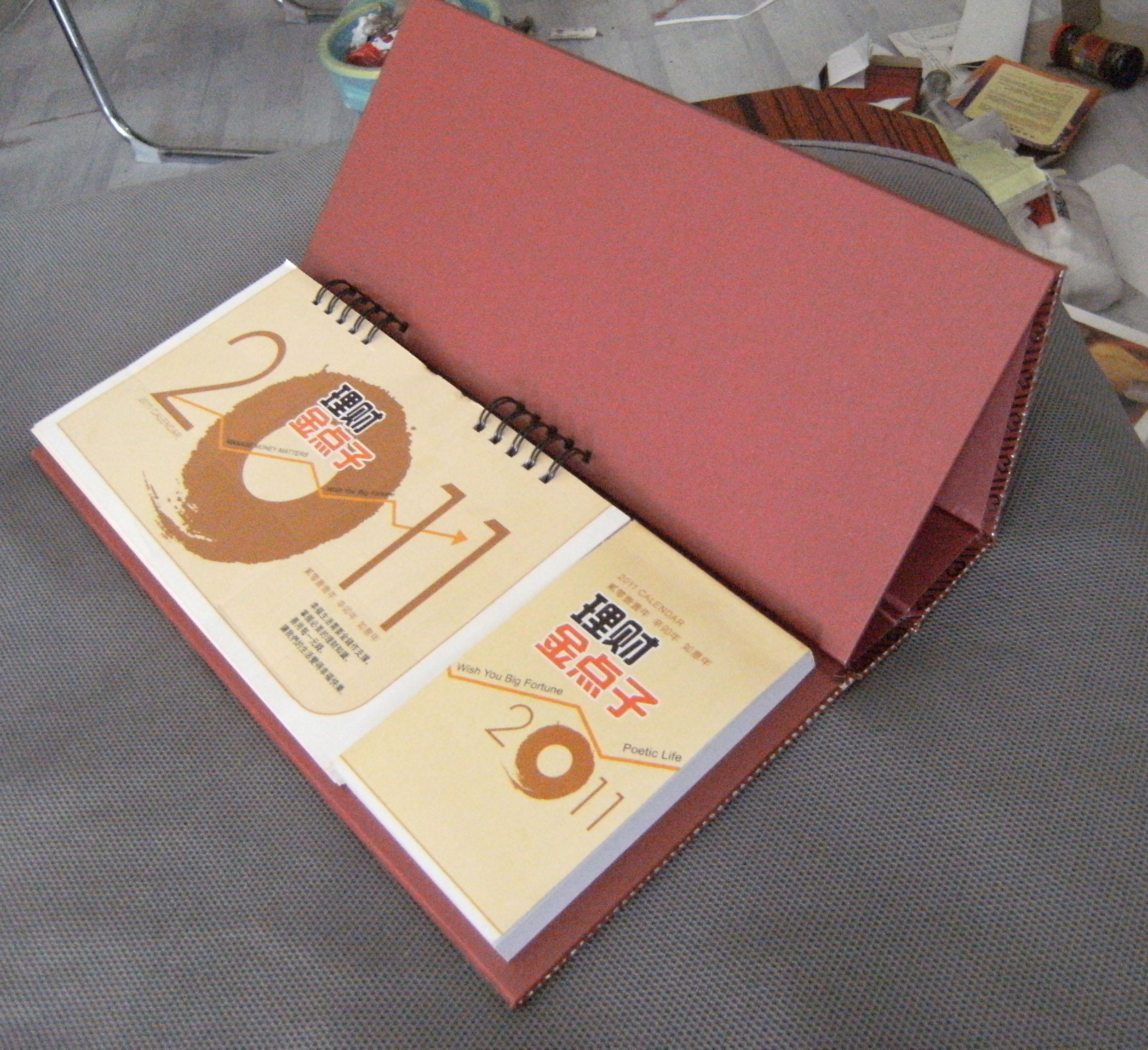 台历挂历印刷样式四_北京汉和印刷公司图片